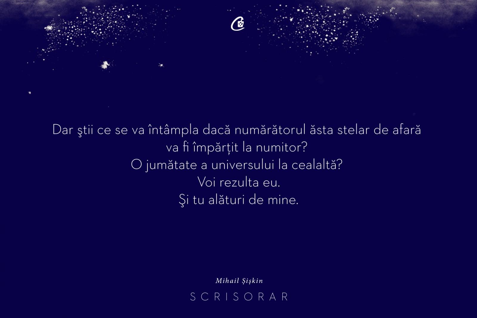 Scrisorar #8 – Univers