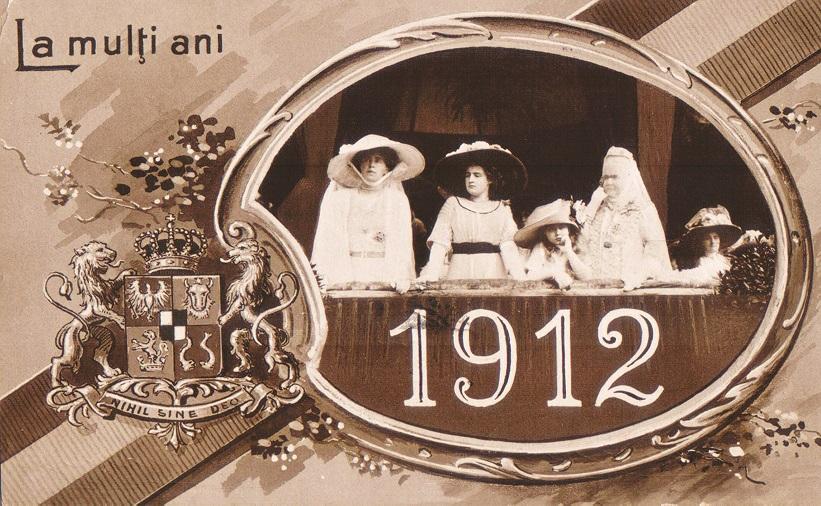 ΛΜΑ_1912_mic
