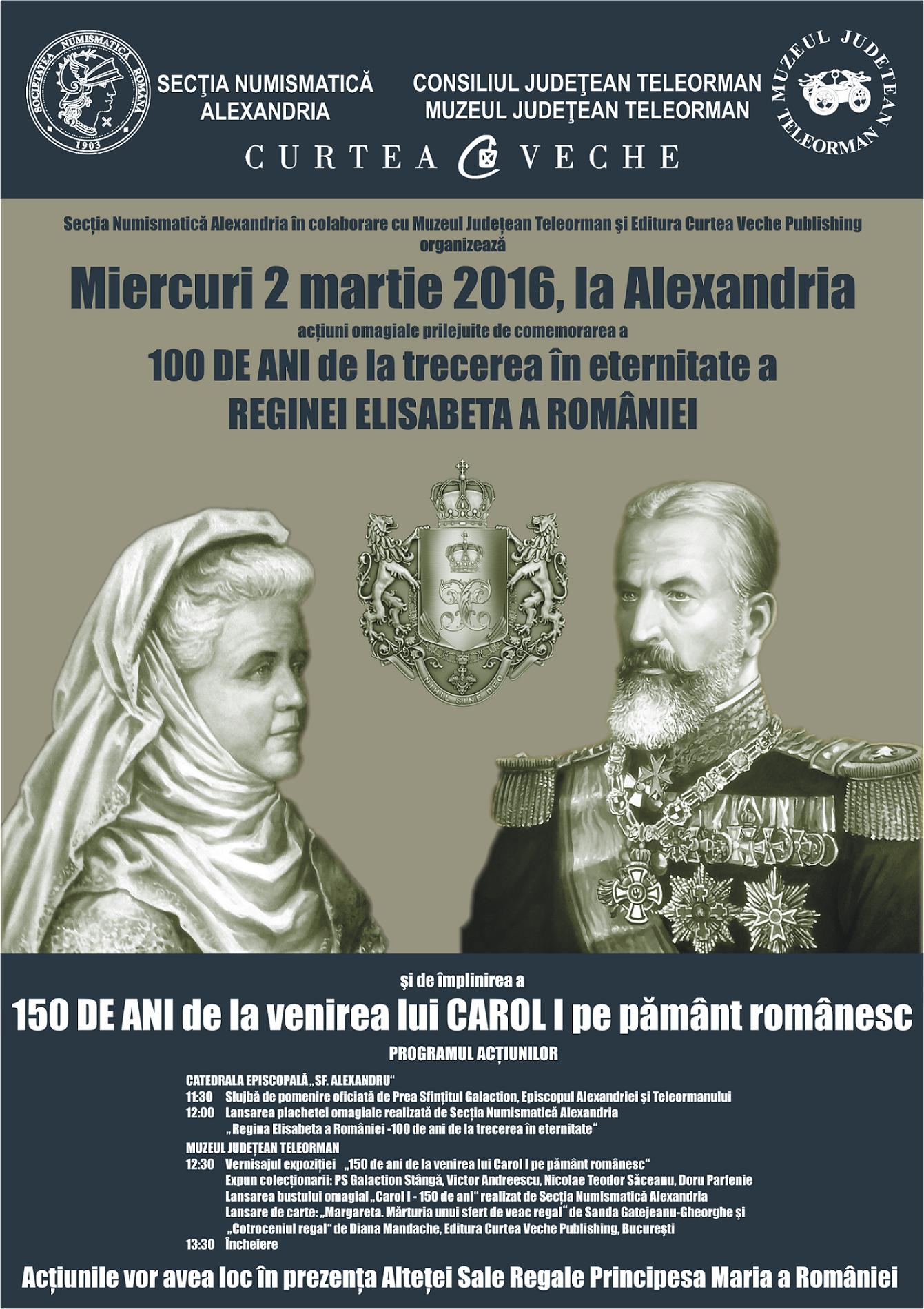 Lansare de carte regală la Alexandria în prezența ASR Principesei Maria
