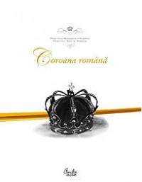 Coroana română