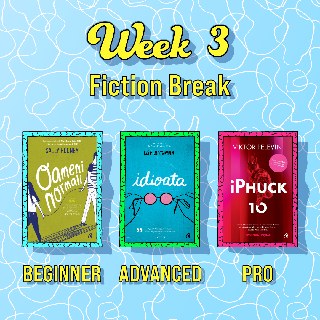 Summerbrain - Fiction Break