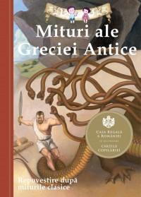 Mituri ale Greciei Antice
