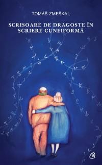 Scrisoare de dragoste în scriere cuneiformă
